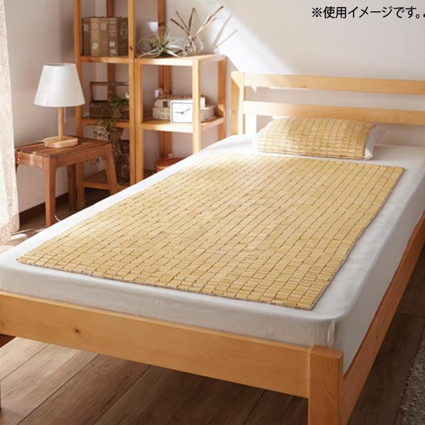 天然素材 『竹からできた敷パッド』 140×150cm ダブル用 5375860人気 お得な送料無料 おすすめ 流行 生活 雑貨