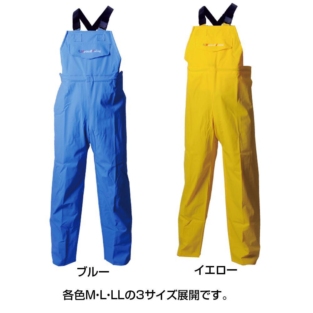 マリン用 パンツ 9510P イエロー・LL