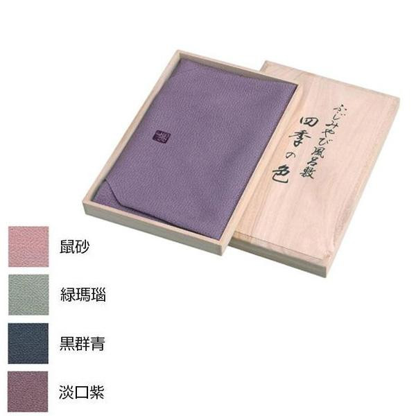 流行 生活 雑貨 ふろしき 四季の色 絹75cm幅 淡口紫・11-1615-92