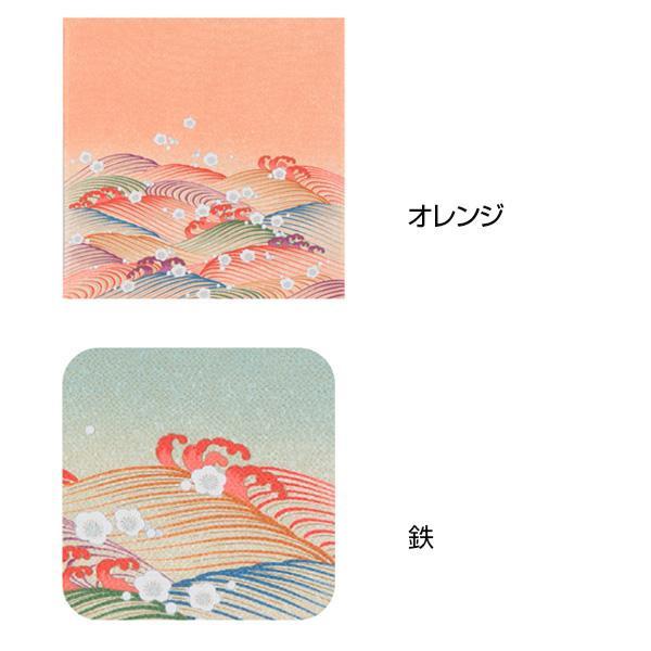 流行 生活 雑貨 ふろしき 絹45cm幅 波に梅 鉄・11-2220-90