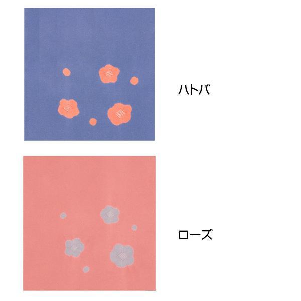 流行 生活 雑貨 ふろしき 絹45cm幅 梅絞り ローズ・11-0351-20