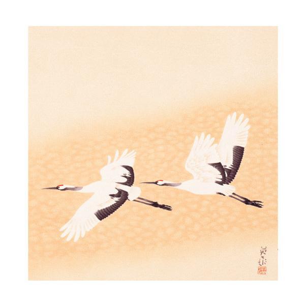 流行 生活 雑貨 ふろしき 名作ふろしき 絹68cm幅 岩橋英遠 飛鶴 11-4710-45
