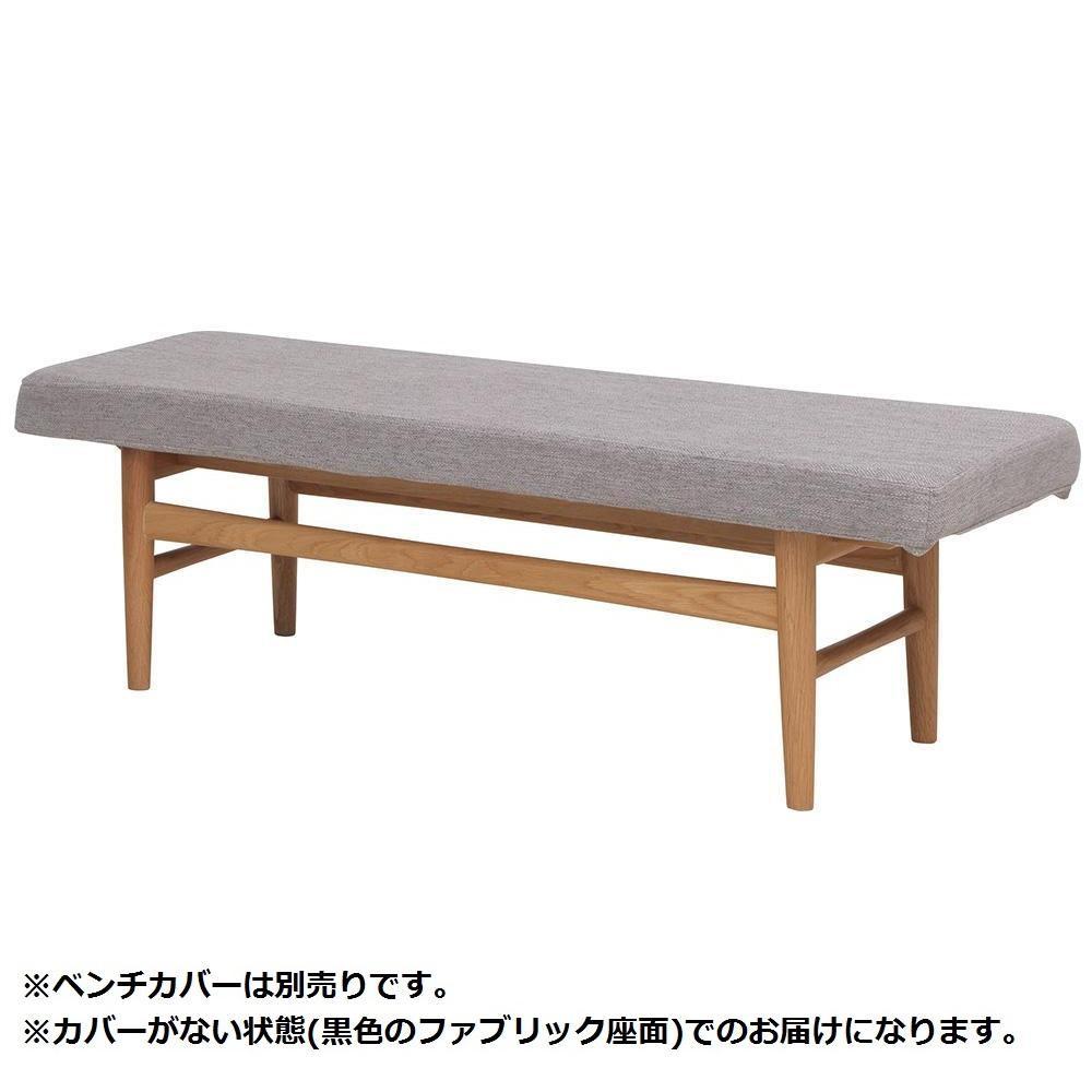 日用品 便利 ユニーク Arbre Bench ARC-2973NA