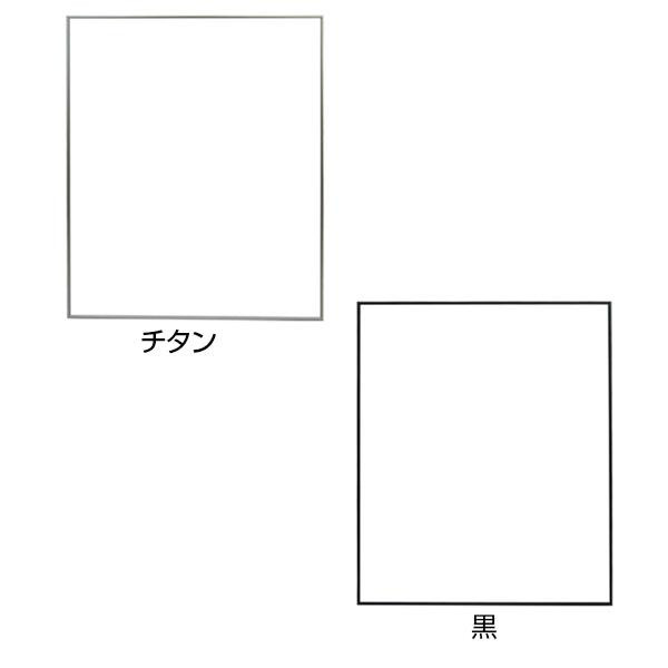 便利雑貨 400角(400×400mm) デッサン額 トップ3.1 デッサン額 400角(400×400mm) トップ3.1 黒, Camelot:3f731bd0 --- officewill.xsrv.jp