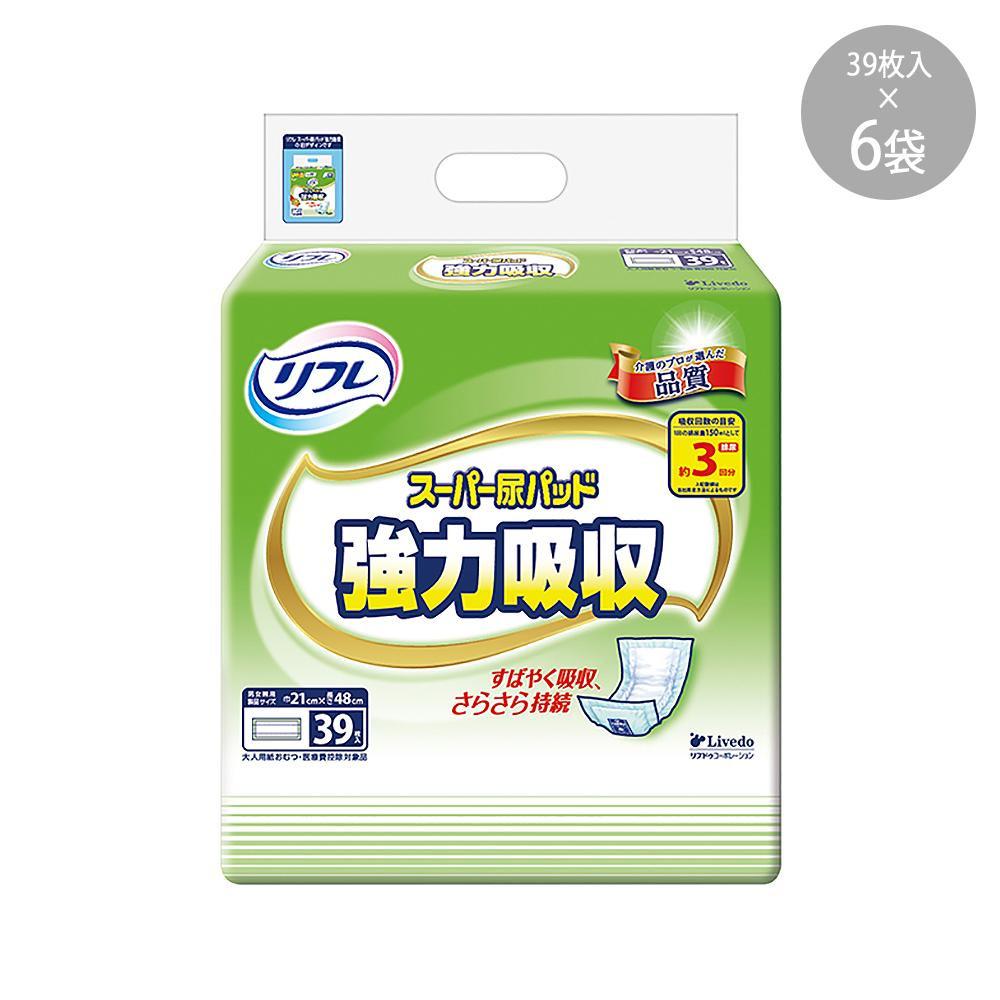 スーパー尿パッド強力吸収 39枚 ×6袋人気 お得な送料無料 おすすめ 流行 生活 雑貨