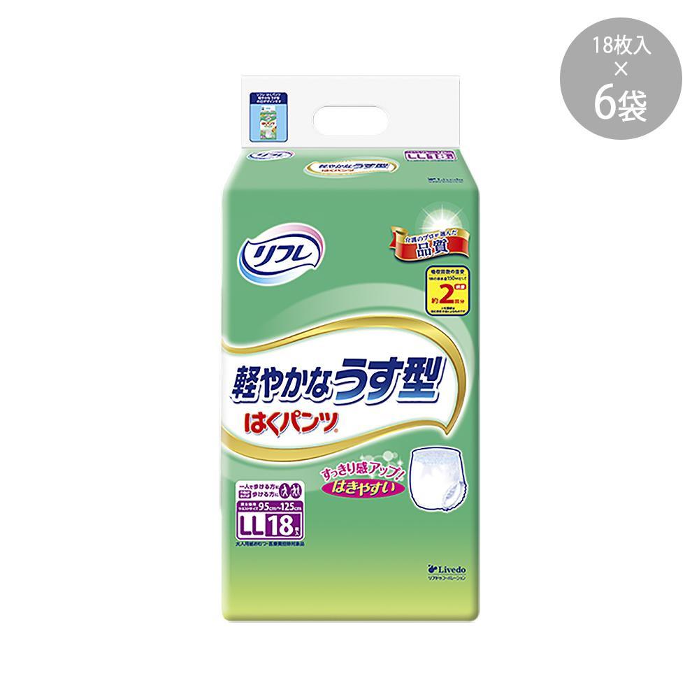 日用品 便利 ユニーク 17658 リフレ はくパンツ 軽やかなうす型 LLサイズ 18枚 ×6袋