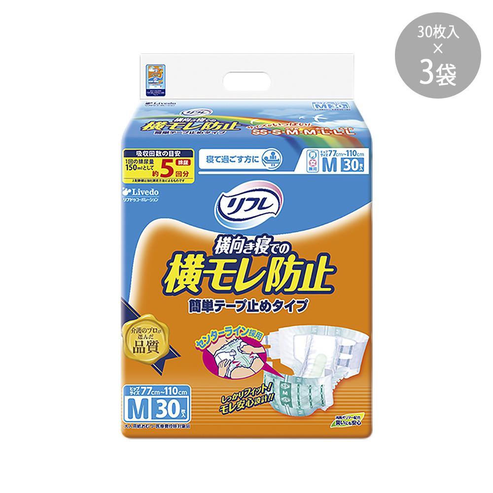 日用品 便利 ユニーク 16938 リフレ 簡単テープ止めタイプ 横モレ防止 Mサイズ 30枚 ×3袋
