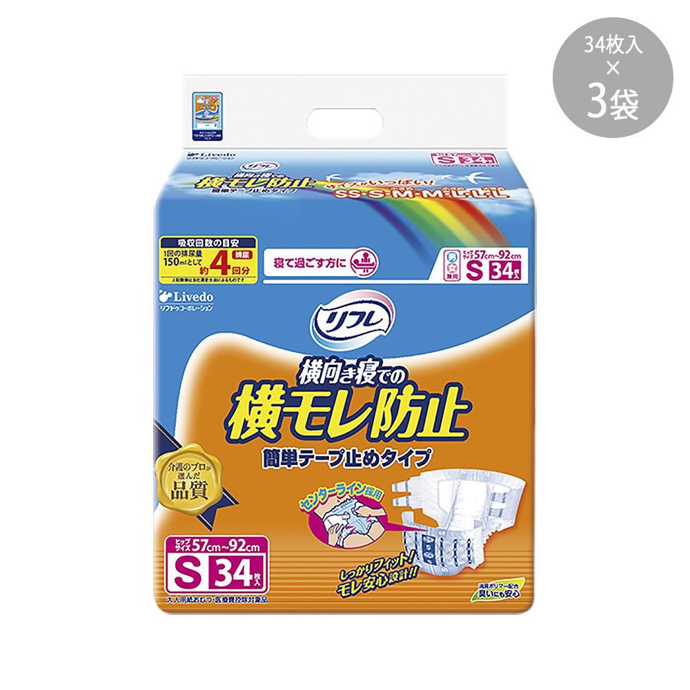 日用品 便利 ユニーク 16936 リフレ 簡単テープ止めタイプ 横モレ防止 Sサイズ 34枚 ×3袋