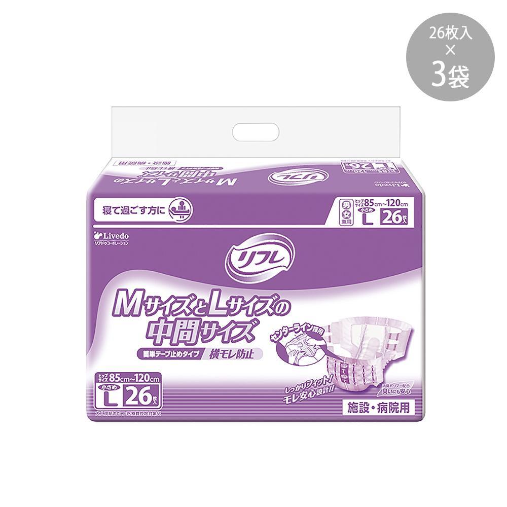 流行 生活 雑貨 17664 業務用リフレ 簡単テープ止めタイプ 横モレ防止 小さめLサイズ 26枚 ×3袋