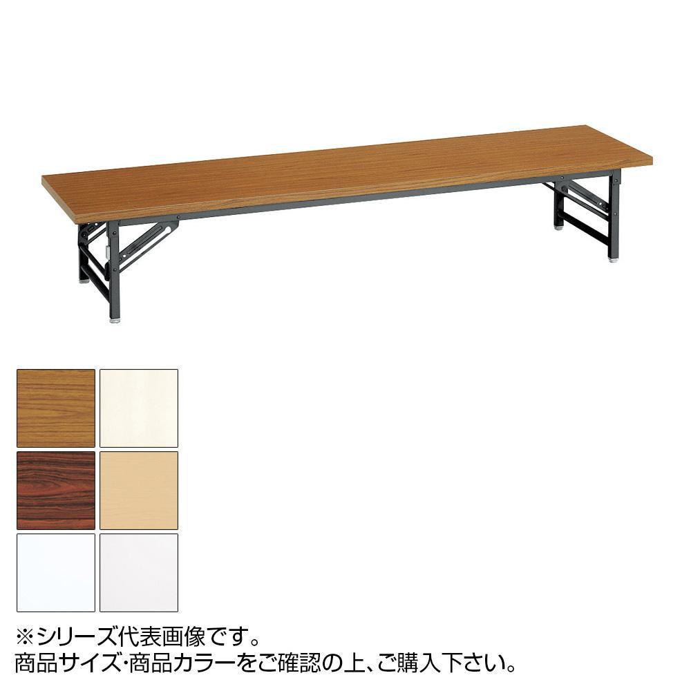 折り畳み座卓テーブル スライド式 共縁 T-156S ホワイト