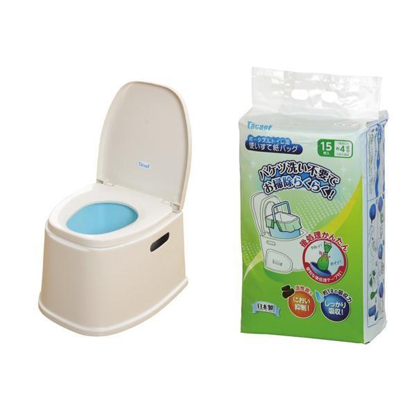 流行 生活 雑貨 ポータブルトイレ+使い捨て紙バッグセット THT14-XX