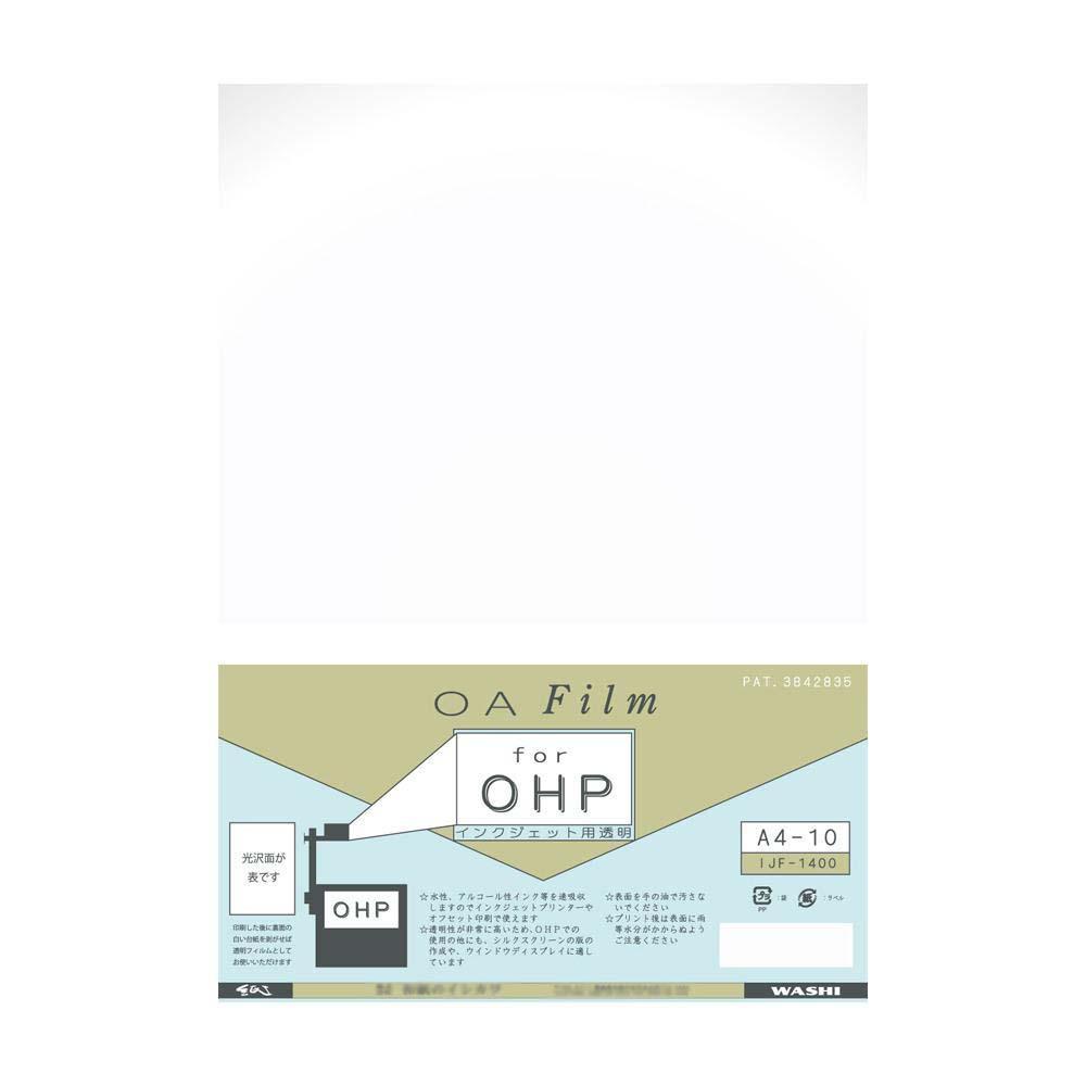 流行 生活 雑貨 インクジェット用OHPフィルム A4判 10枚入 5袋 IJF-1400A4-5P
