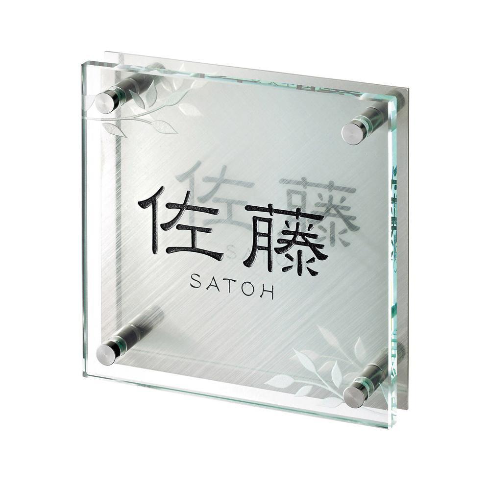 流行 生活 雑貨 ステンレス表札 シャイン+ガラス GP-94