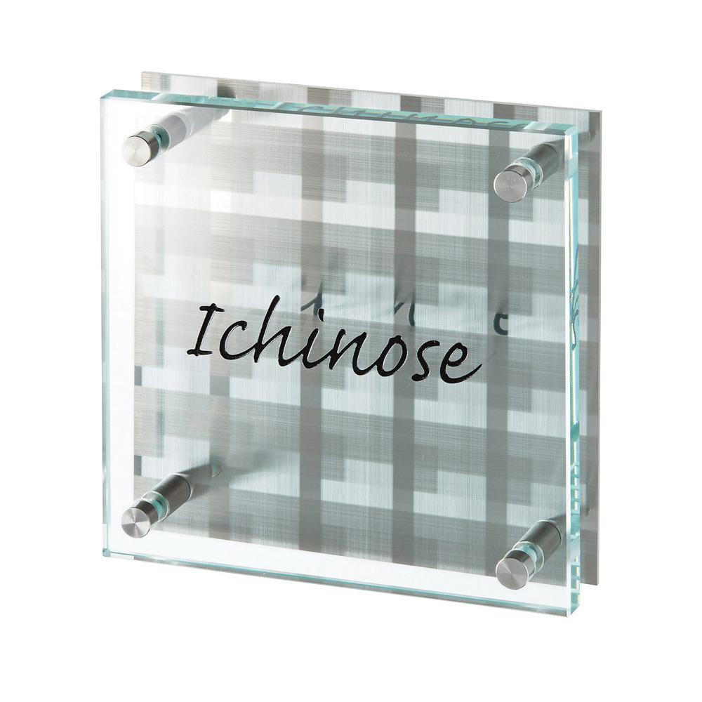 日用品 便利 ユニーク ガーデニング・DIY ステンレス表札 シャイン+ガラス GP-96/お家の顔だから とことんこだわって