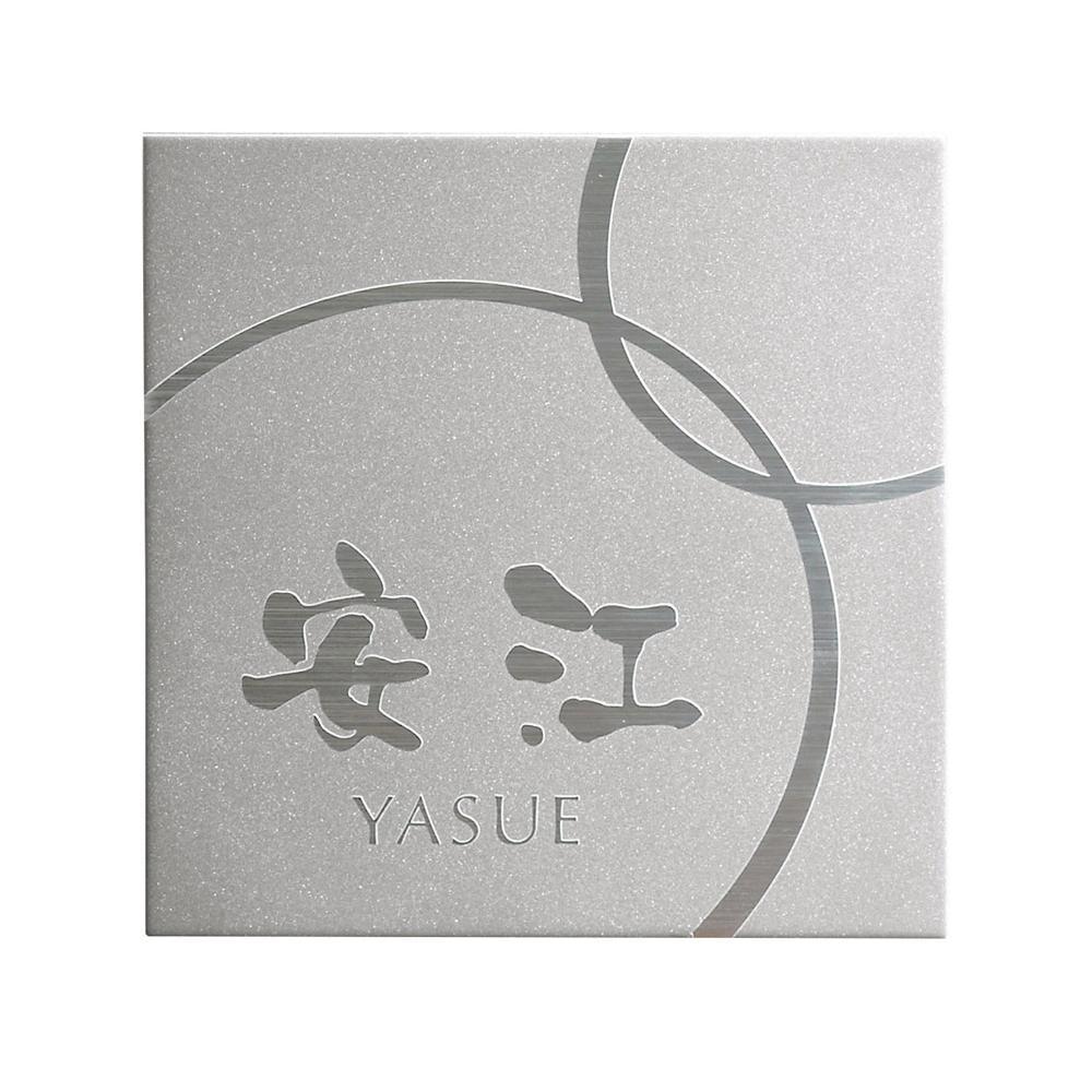 日用品 便利 ユニーク ガーデニング・DIY ステンレス表札 ファイン ウェットエッチング 3mm厚 MS-91/お家の顔にふさわしい こだわりの逸品