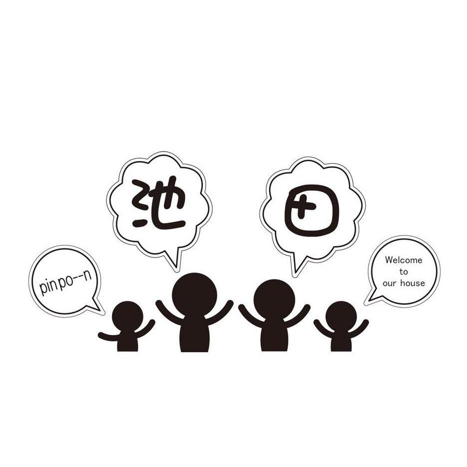 流行 生活 雑貨 漫画表札 2巻 ~飛び出すオノマトペ~ MNG-16