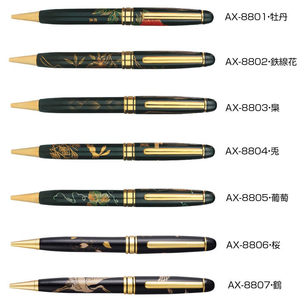 日用品 便利 ユニーク 文具 セキセイ 輪島塗 蒔絵 雅風 ボールペン AX-8804・兎/蒔絵を施した高級筆記具