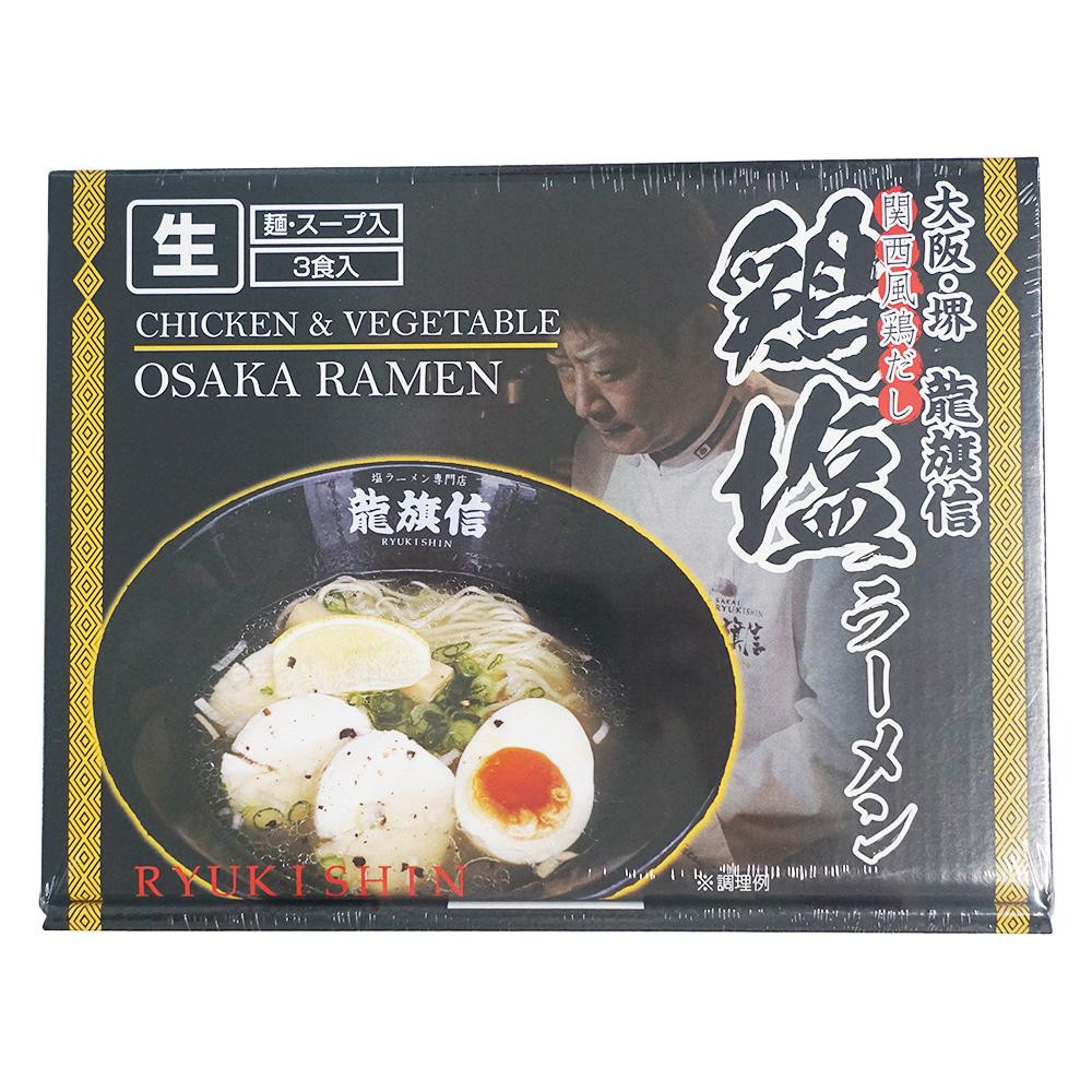 【薬用入浴剤 招福の湯 付き】関西風鶏だし  麺類 銘店シリーズ 箱入 龍旗信 3人前 20箱セット/関西風鶏だし