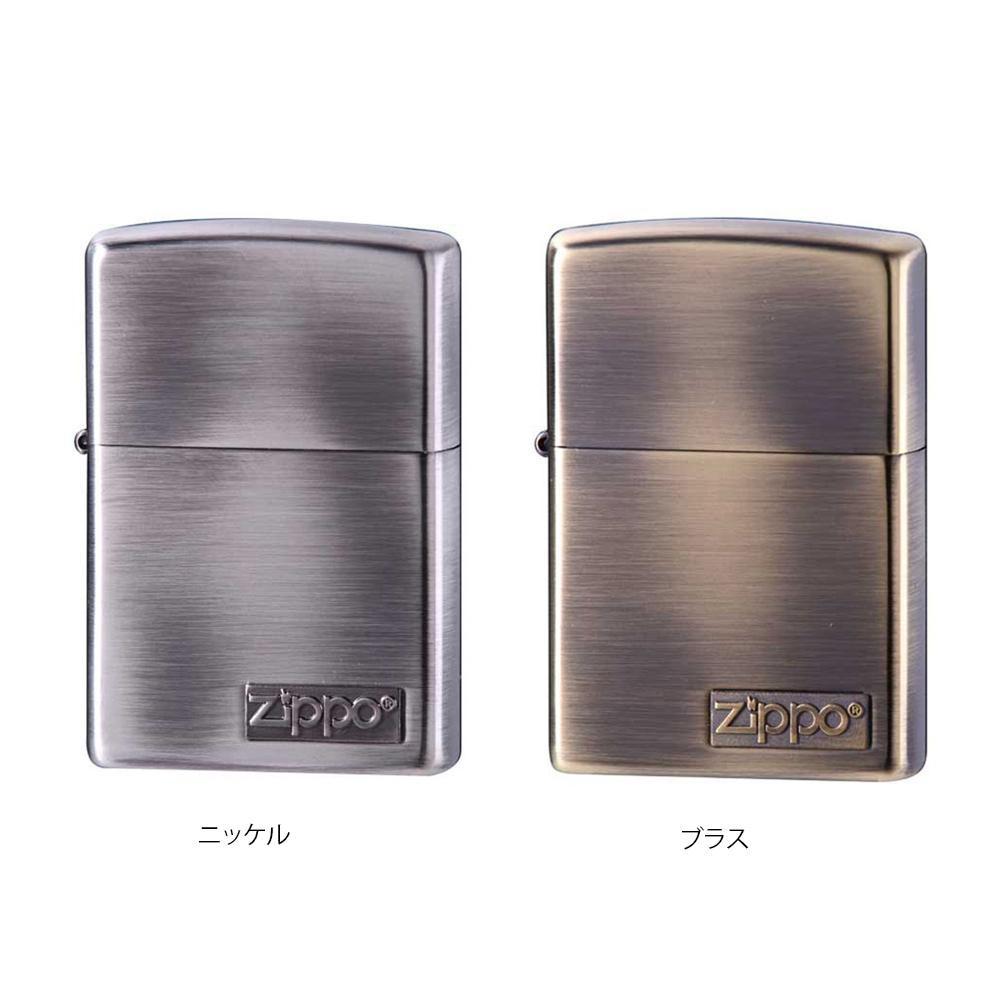 流行 生活 雑貨 ZIPPO(ジッポー) オイルライター ロゴメタル ブラス・205M-Z