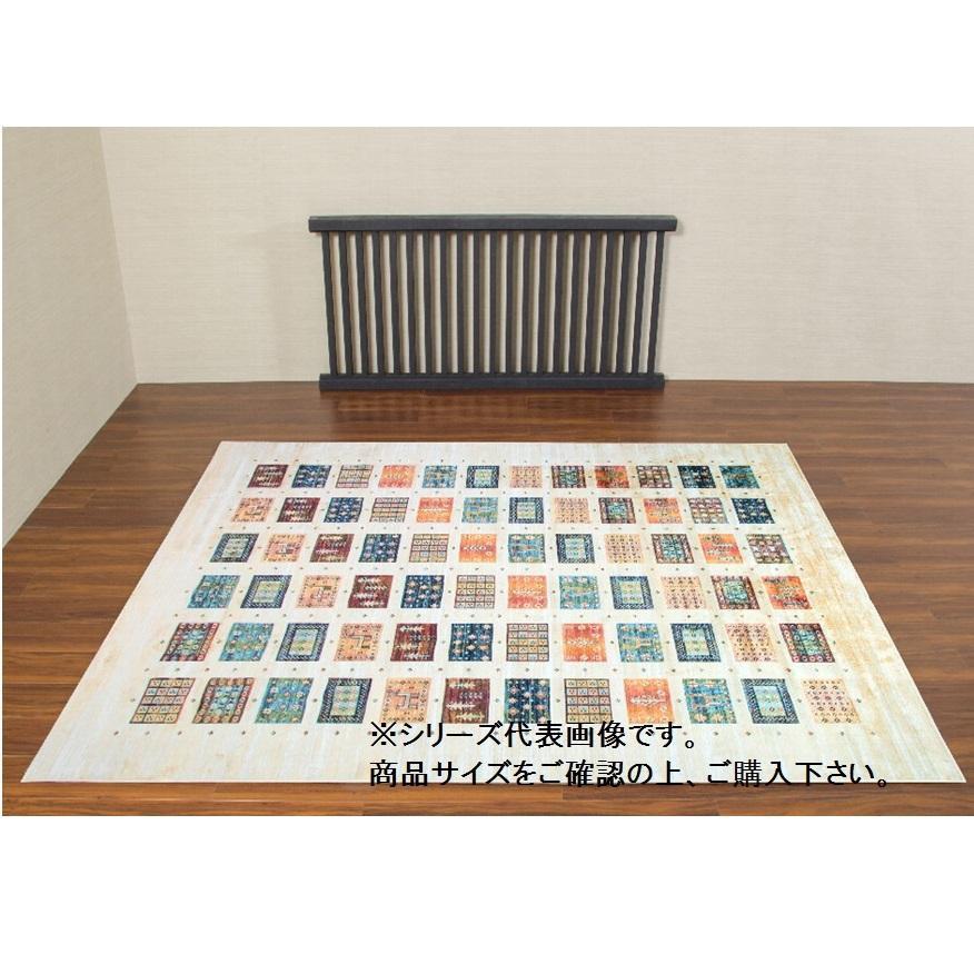 流行 生活 雑貨 ベルギー製 モケット織りカーペット 195X250cm ベージュ R148973BE