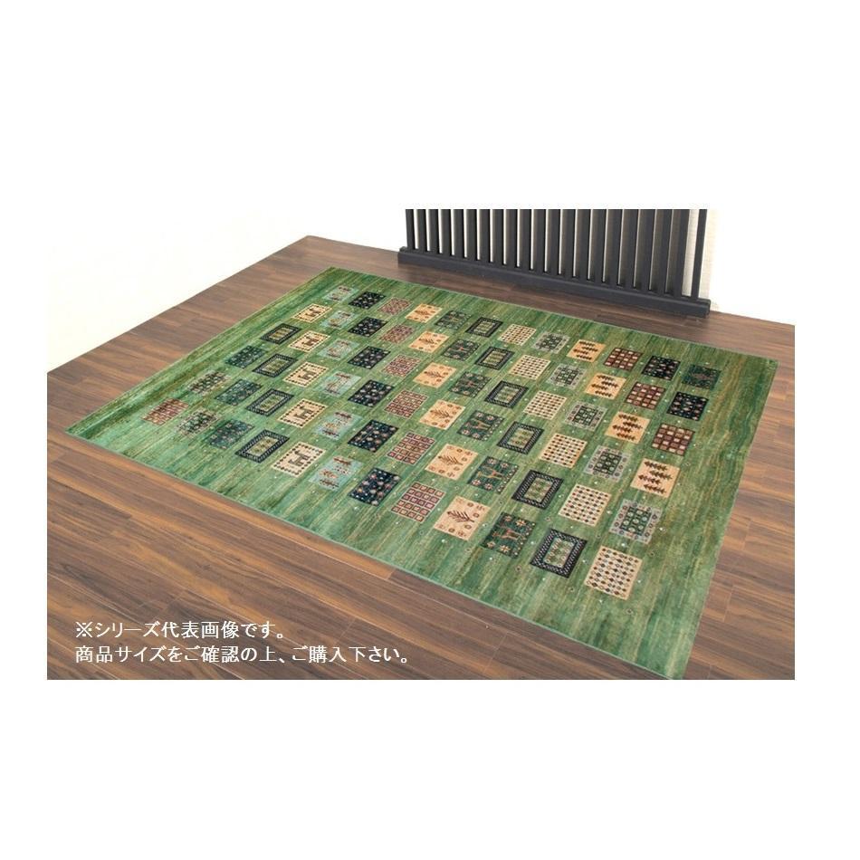 流行 生活 雑貨 ベルギー製 モケット織りカーペット 195X250cm グリーン R148973GN