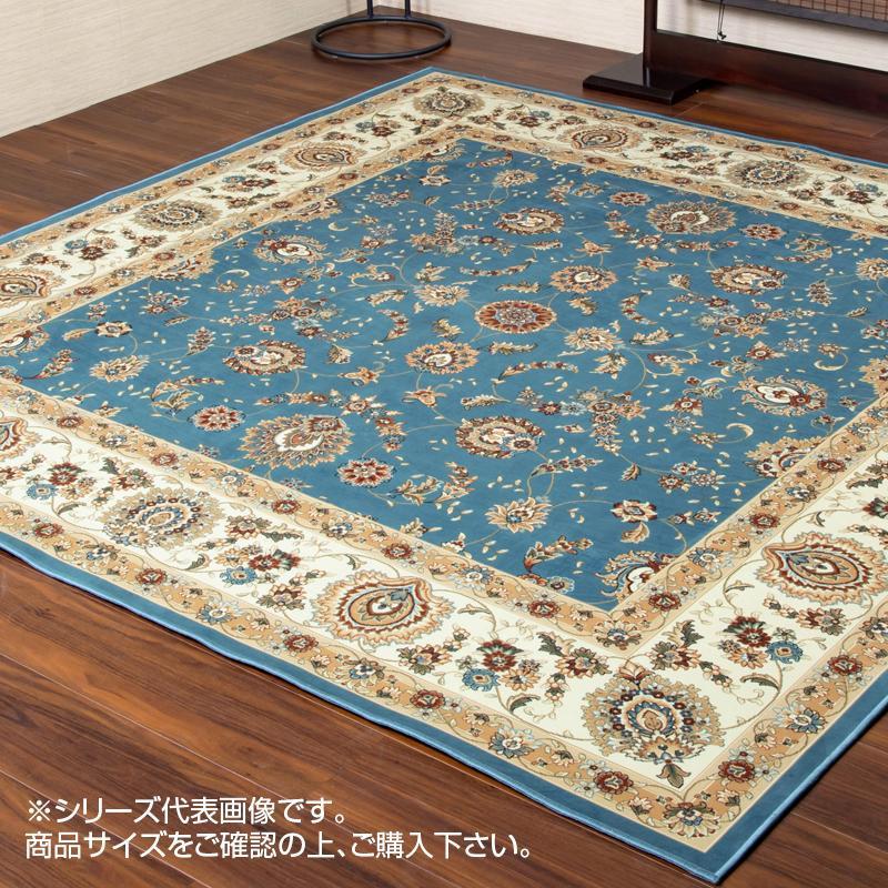 生活 雑貨 通販 カーペット 200x200cm 花柄 AJURU200