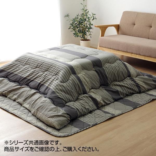 日用品 便利 ユニーク 家具 インテリア おしゃれ 厚掛けこたつ布団 掛け敷きセット 『ラムール』 グレー 約190×240cm 5994439/シンプルなデザインのこたつ布団です