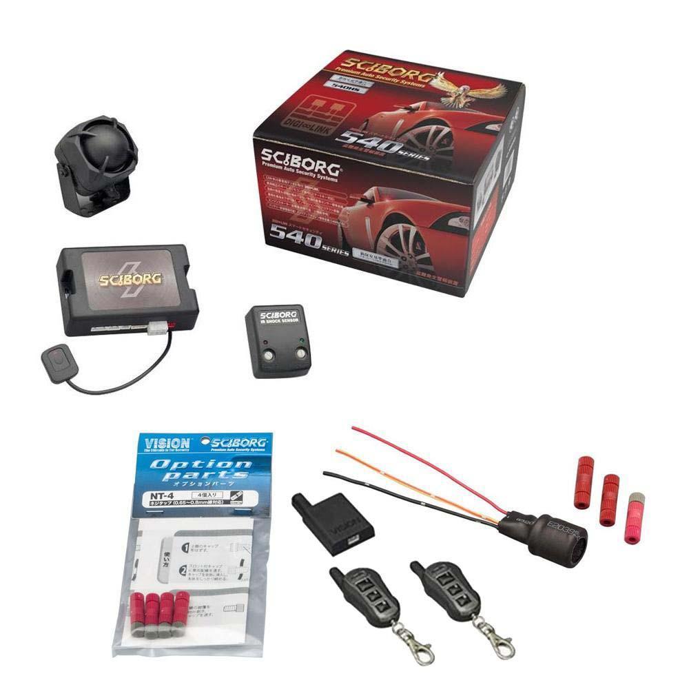 日用品 便利 ユニーク 盗難発生警報装置 スマートセキュリティ・ハイグレード トヨタ共通データ書込済 パック リモコン×2 540HB+UPS-33+NT-4+TR365D