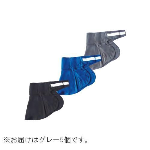 アパレル メンズ 関連 ミエローブ 竹糸くんネックガードミニ 紺 5個セット