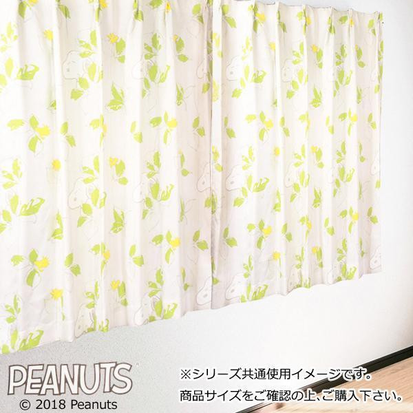 流行 生活 雑貨 スヌーピードレープカーテン 「ナチュラル グリーン」 100x178cm 2P (11508)