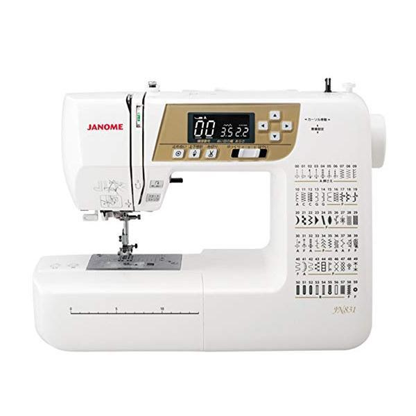 プログラム自動糸切り機能付コンピューターミシン JANOMEジャノメミシン プログラム自動糸切り機能付コンピュータミシン JN831