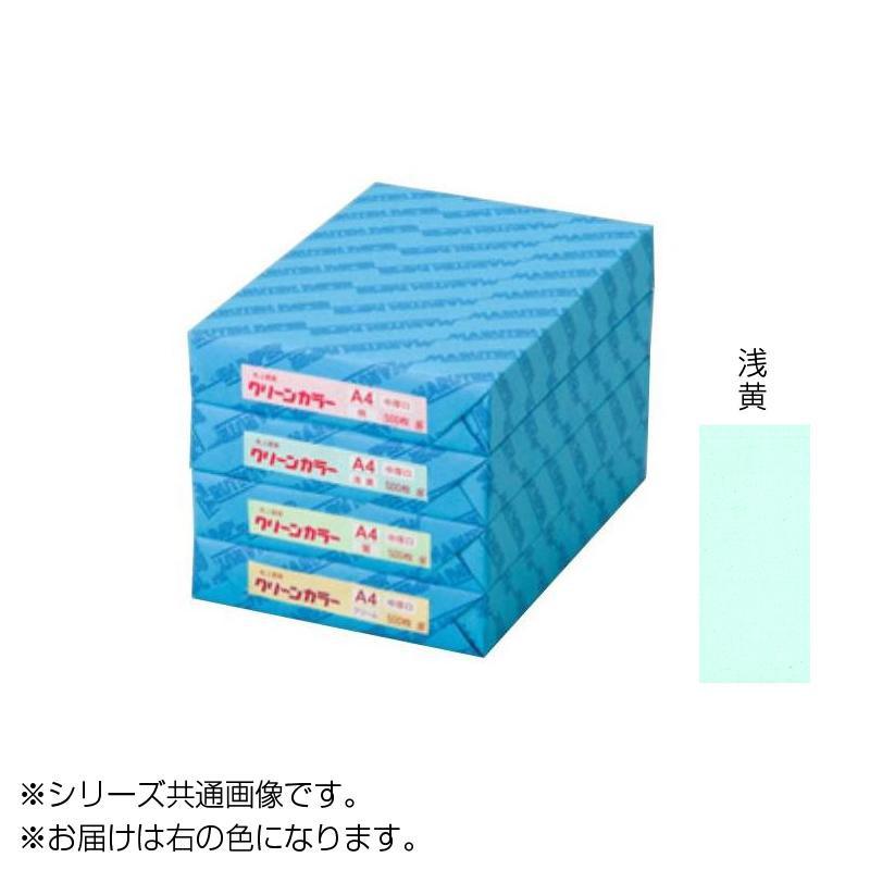 流行 生活 雑貨 クリーンカラー A3 厚口 11 浅黄 500枚包 C413-11