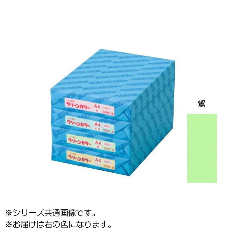 流行 生活 雑貨 クリーンカラー A3 厚口 13 鶯 500枚包 C413-13