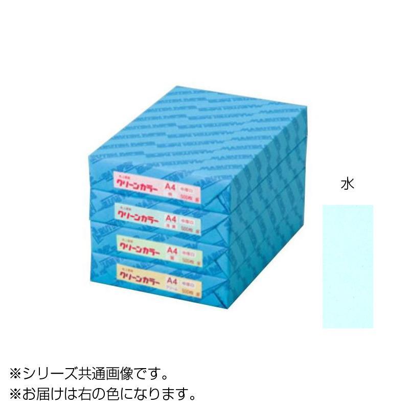 流行 生活 雑貨 クリーンカラー A3 厚口 34 水 500枚包 C413-34