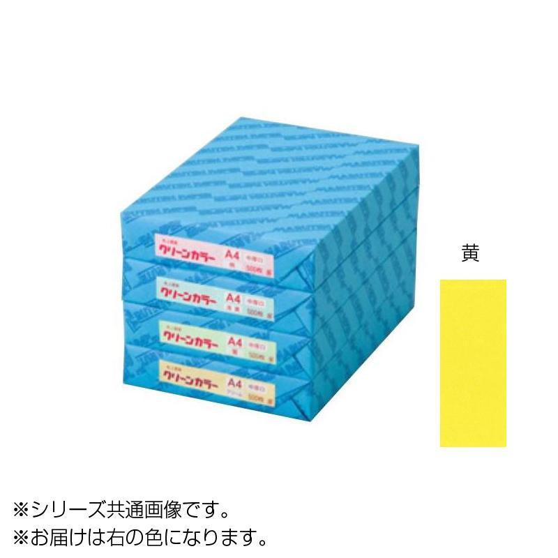 流行 生活 雑貨 クリーンカラー A3 厚口 20 黄 500枚包 C413-20