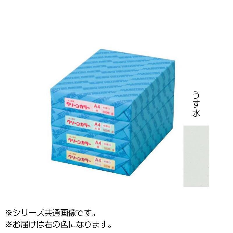 流行 生活 雑貨 クリーンカラー A3 厚口 24 うす水 500枚包 C413-24