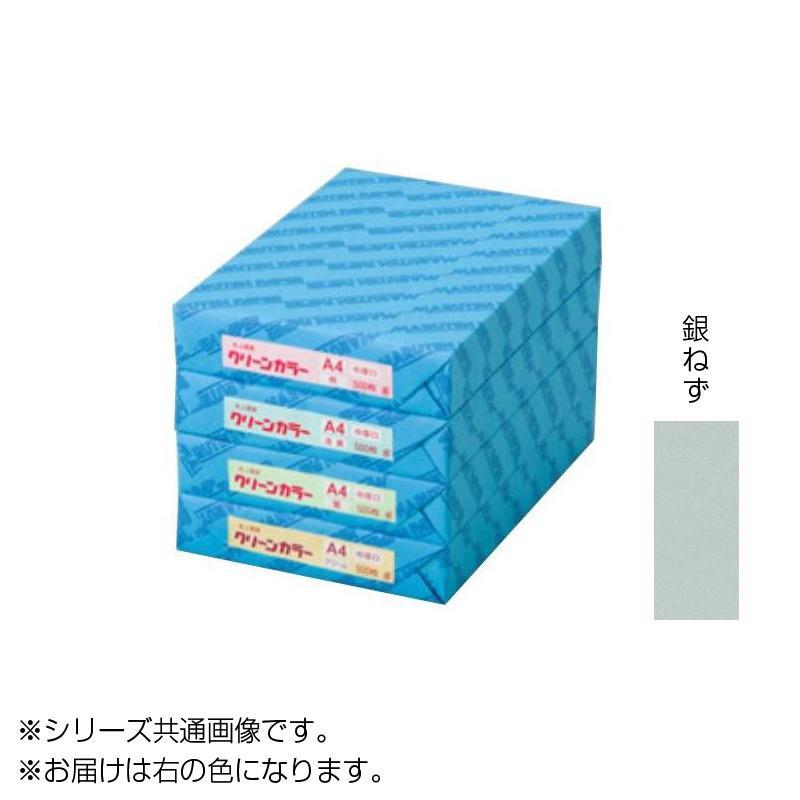 流行 生活 雑貨 クリーンカラー A3 厚口 16 銀ねず 500枚包 C413-16