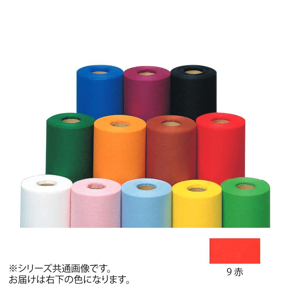 流行 生活 雑貨 サニボンロール 1000mm×20m巻 9 赤 SR2-9