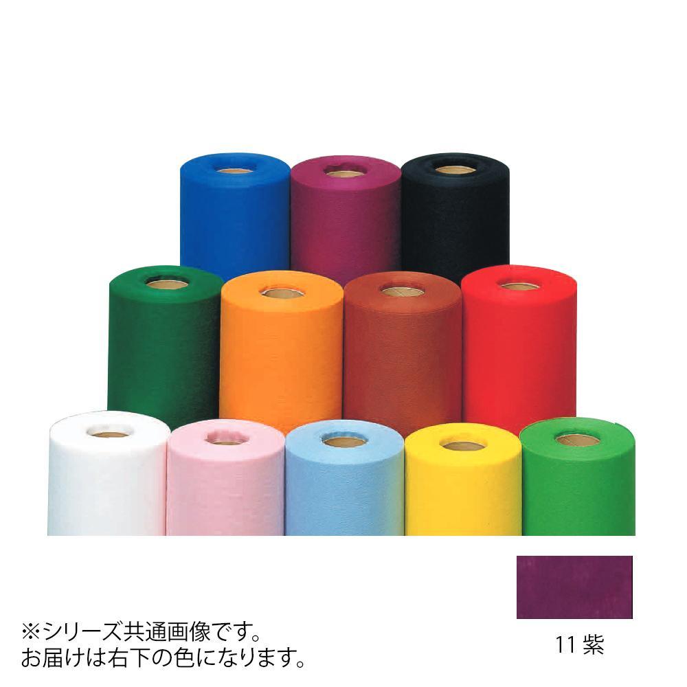 流行 生活 雑貨 サニボンロール 1000mm×20m巻 11 紫 SR2-11