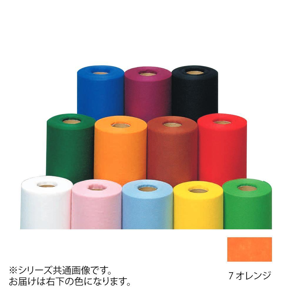 流行 生活 雑貨 サニボンロール 1000mm×20m巻 7 オレンジ SR2-7