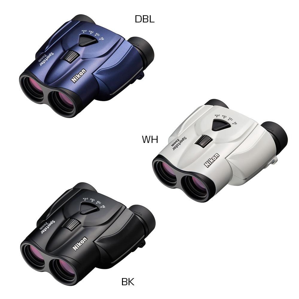 【単四電池 3本】付きコンパクトな3倍ズーム双眼鏡Sportstar Zoom。 日用品 便利 ユニーク Nikon(ニコン) ズーム双眼鏡 Sportstar Zoom 8-24x25 WH