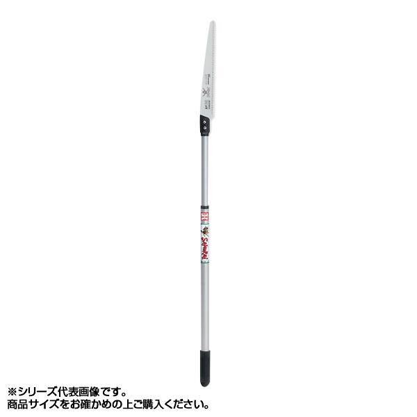 日用品 便利 ユニーク SAMURAI(サムライ) 高枝用鋸 牛若丸シリーズ 牛若丸(小)+チャレンジ330mm ATP1300+GCM331