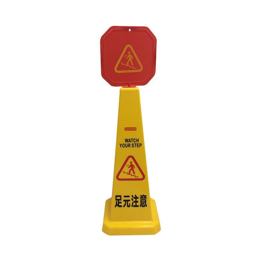 トレンド 雑貨 おしゃれ 4面フロアサインスタンド 足元注意 WATCH YOUR STEP H950mm 底辺1辺280mm J7034