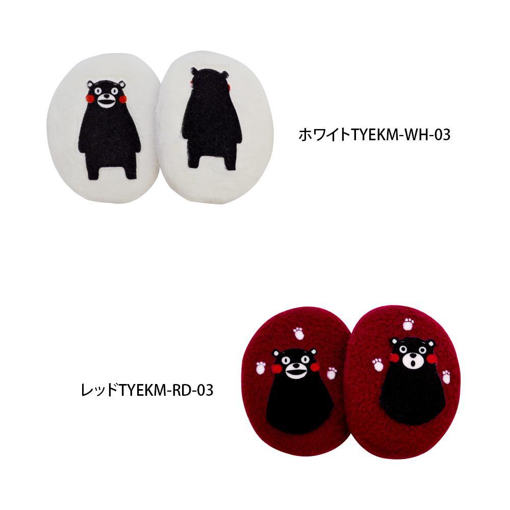 トレンド 雑貨 おしゃれ 耳カバー くまモンXS-S レッドTYEKM-RD-03