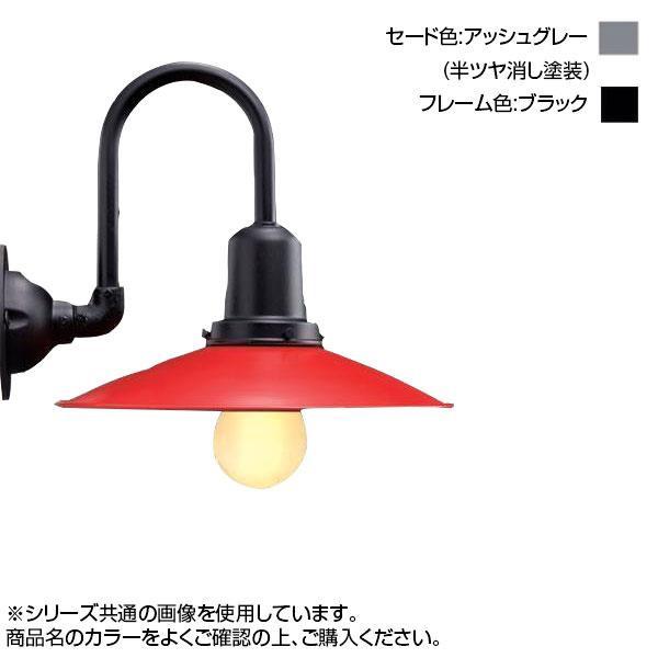 日用品 便利 ユニーク リ・レトロランプ アッシュグレー×ブラック RLS-1