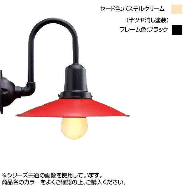 日用品 便利 ユニーク リ・レトロランプ パステルクリーム×ブラック RLS-1