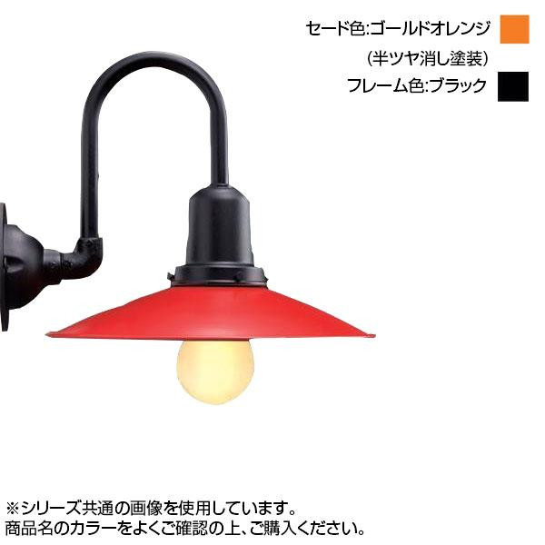 日用品 便利 ユニーク リ・レトロランプ ゴールドオレンジ×ブラック RLS-1