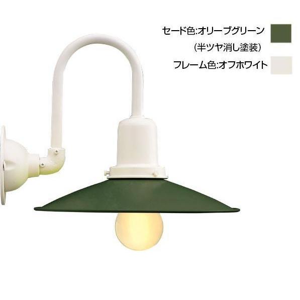 日用品 便利 ユニーク リ・レトロランプ オリーブグリーン×オフホワイト RLS-1