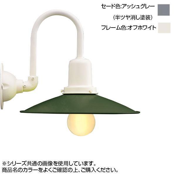 日用品 便利 ユニーク リ・レトロランプ アッシュグレー×オフホワイト RLS-1