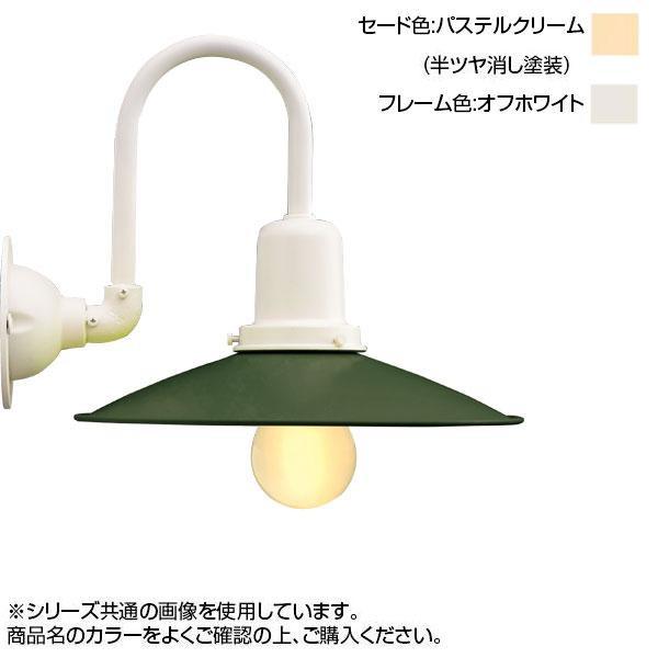 日用品 便利 ユニーク リ・レトロランプ パステルクリーム×オフホワイト RLS-1